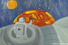 Автор: Ергина Влада   Космическая одиссея