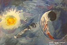Автор: Аракчеева Анастасия   Космическая одиссея