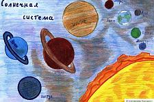 Автор: Ивлева Елена   Космическая одиссея
