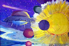 Автор: Зинченко Никита   Космическая одиссея