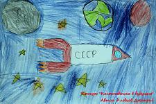 Автор: Клевцов Дмитрий   Космическая целина