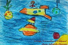 Автор: Будникова Светлана   Космическая одиссея