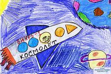 Автор: Тасова Рита   Космическая одиссея