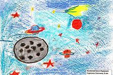 Автор: Седякина Светлана   Космическая целина