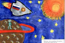 Автор: Рамм Диана   Космическая одиссея