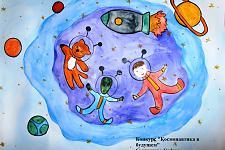 Автор: Сотникова София   Космическая одиссея