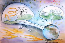 Автор: Абдулова Валерия   Космическая одиссея
