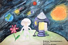 Автор: Францева Полина   Космическая одиссея