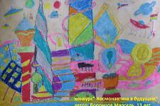 Автор: Воронцов Марсель   Космическая целина