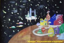 Автор: Краснова Эвелина   Космическая целина