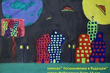 Автор: Файзуллиной Лилии   Космическая одиссея