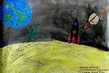 Автор: Глушкова Мария   Космическая целина