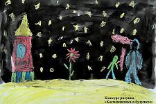 Автор: Загайнова Екатерина   Космическая одиссея