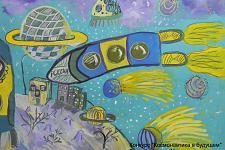 Автор: Туркина Алена   Космическая одиссея