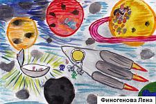 Автор: Финогенова Лена   Космическая одиссея