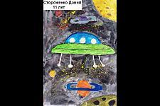 Автор: Стороженко Данил   Космическая целина