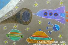 Автор: Крылова Александра   Космическая одиссея