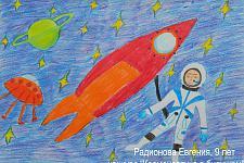 Автор: Радионова Евгения   Космическая одиссея