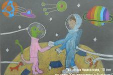 Автор: Ткаченко Анастасия   Космическая одиссея