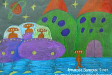 Автор: Чумакова Валерия   Космическая целина