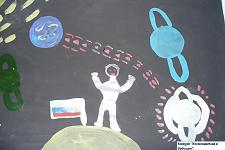 Автор: Дадебаева Амина   Космическая целина