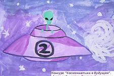 Автор: Антипин Дмитрий   Космическая целина