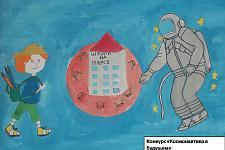 Автор: Заброда Алексей   Космическая целина