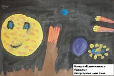 Автор: Куклев Иван   Космическая целина