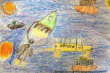Автор: Смирнов Артём   Космическая одиссея
