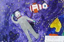 Автор: Рыбина Елизавета   Космическая одиссея
