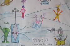 Автор: Самойлова Светлана   Космическая одиссея