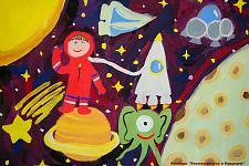 Автор: Зотова Елизавета   Космическая целина