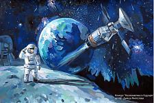 Автор: Дымша Милослава   Космическая одиссея