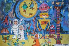 Автор: Зайниева Алия   Космическая целина
