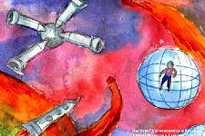 Автор: Матисова Татьяна   Космическая одиссея