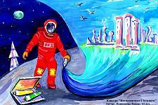 Автор: Варварова Влада   Космическая одиссея