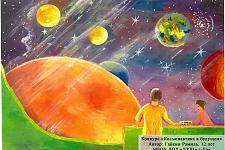 Автор: Гайсин Рамиль   Космическая одиссея