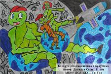 Автор: Данилов Саша   Космическая целина