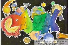 Автор: Ошурко Алёша   Космическая одиссея