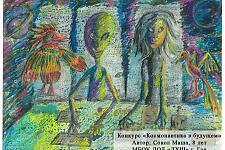 Автор: Сокол Маша   Космическая одиссея