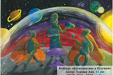 Автор: Токовая Аня   Космическая одиссея