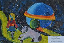 Автор: Грызлова Валерия    Космическая одиссея