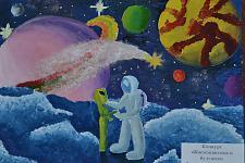 Автор: Леонова Алина   Космическая одиссея