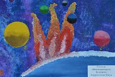 Автор: Андрюшкова Мария   Космическая одиссея