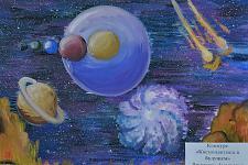 Автор: Денисова Анастасия   Космическая одиссея