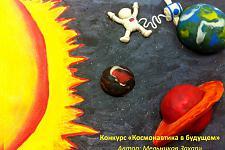Автор: Мельников Захар   Космическая одиссея