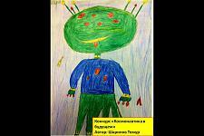 Автор: Шарипов Темур   Космическая одиссея
