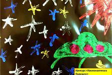 Автор: Табашная Мария   Космическая одиссея