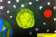 Автор: Куликова Анастасия   Космическая целина