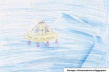 Автор: Дубцов Артём   Космическая одиссея